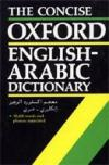The Concise Oxford English-Arabic Dictionary
