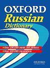Oxford Russian Dictionary Cd-Rom